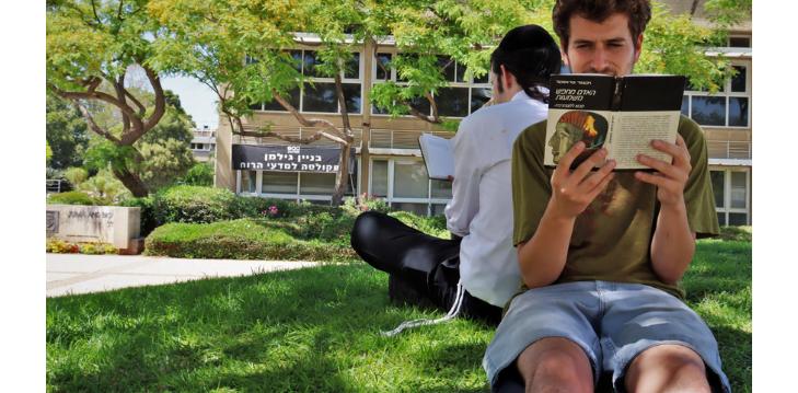 """חיים משותפים בקמפוס - מתוך תערוכת תמונות שנוצרה בקורס """"בני ברק פינת רוטשילד: חרדים ושאינם חרדים בישראל"""""""