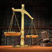 קורסים הפתוחים בפקולטה למשפטים